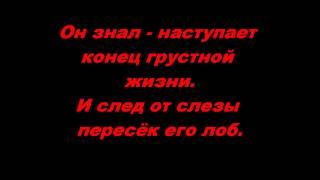 """Elena Gothica (Стихи про животных) - """"Уродливый кот"""""""