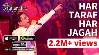 HAR TARAF HAR JAGAH TU HI TU HAI KHUDA | Awesome Hindi Worship song | Maranatha | Worship Concert