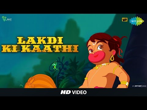 Lakdi Ki Kaathi | Hanuman Da Damdaar | Music Video