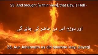 Surah Fajr with ROMAN URDU, hindi, english translation (89) (Mishary Rashid Alafasy)
