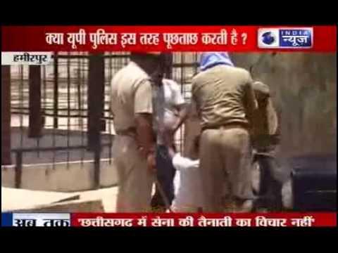 Uttar Pradesh: Policemen torture accused in Hamirpur