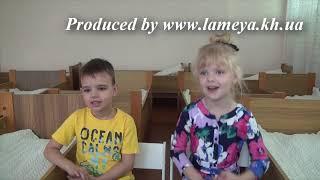 Один день из жизни детского сада Фильм (полная версия)