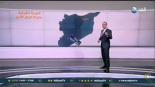 تقرير |  الغوطة الشرقية .. معركة الرمق الأخير