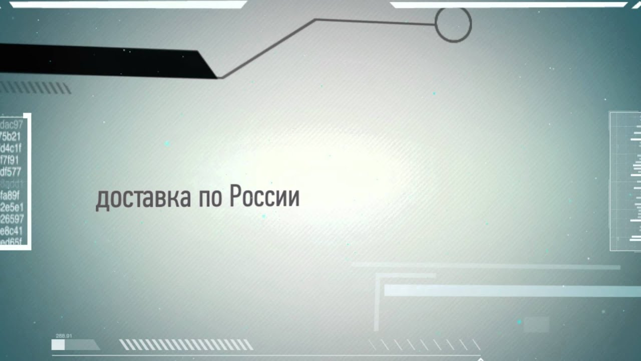 электрическая схема центрального замка ауди-100 с4