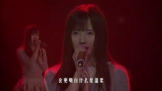 SNH48 Kiku (鞠婧祎) - 红豆