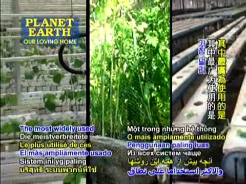 PLANET EARTH OUR LOVING HOME 1a