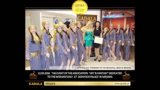 EN/12.03.2016 GADALA ORIENTAL BELLYDANCE Lessons BAUCHTANZ Orientalischer Tanz SCHULEN MIDDLE EAST