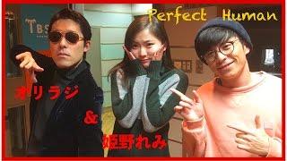 お笑いコンビ「オリラジ」の『あっちゃん』こと、中田敦彦が2016年5月2...