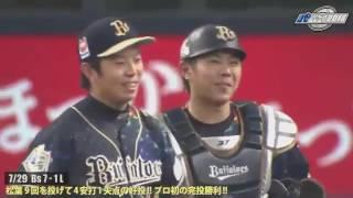 バファローズ シーズンレビュー 2016 プロ野球速報・ライブ中継 パ・リー...