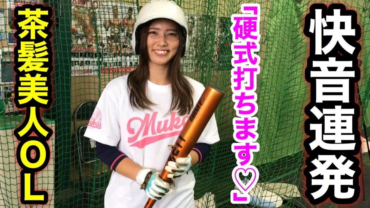 笹川 萌 野球