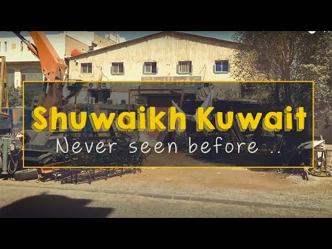 Shuwaikh Industrial - Kuwait Never seen before