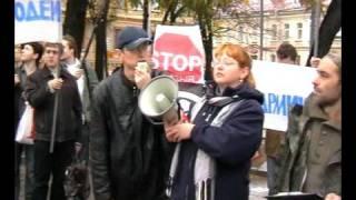 За добровольную армию - Алексей Иванов