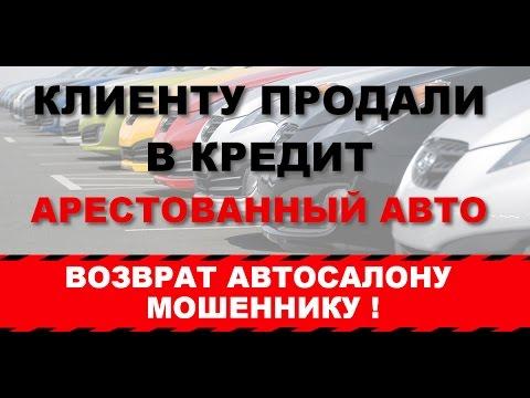 Проектная организация Москвы - СпецстройПроект