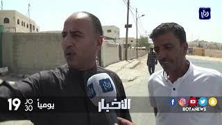 مطالبات بوضع مطبات واشارات ضوئية في شارع المتنزة بصالحية العابد - (9-9-2017)