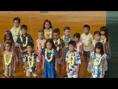 2017 Punahou School K-2 May Day Program (April 28, 2017)