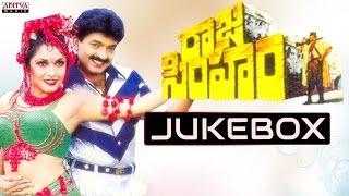 Raja Simham Telugu Movie Songs Jukebox || Raja Sekhar, Soundarya