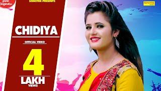 Chidiya || Anjali Raghav, Dilbag Bithaliya || Jaji King || Latest Haryanvi Songs Haryanavi 2018