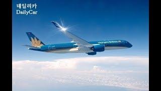 베트남항공, 동남아시아 항공권 특가 프로모션 진행..'…