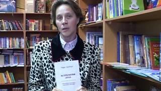 Обзор эзотерической литературы. Выпуск 5.