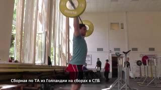 "Тяжелая атлетика ""Карен Товмасян ( Голландия )"""