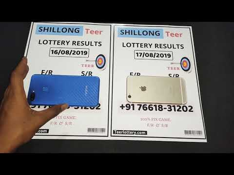 FREE || SHILLONG TEER || 28/08/2019 || LIVE RESULT || COMMON