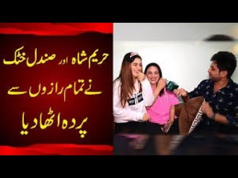 Interview of Hareem Shah and Sundal Khattak Who are They and how they got so Famous | oficial tv