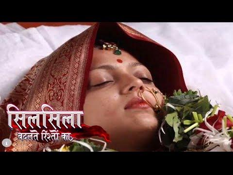 Silsila Badalte Rishton Ka - 15th December   2018 | Colors Tv Silsila Serial News 2018