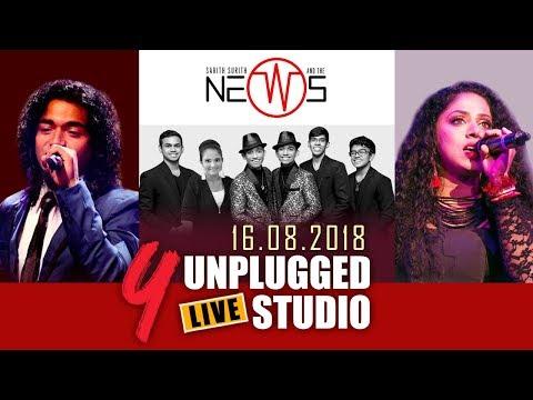 Y Unplugged Live Studio - Kushani Sandareka | Arjuna Rookantha | Sarith Surith and the News