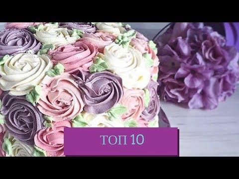 Топ 10 удивительных украшений тортов | Нас 3000 😍