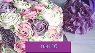 Топ 10 удивительных украшений тортов | Нас 3000