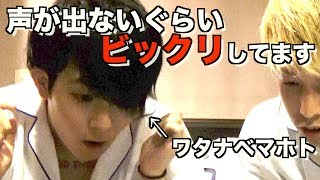 ワタナベ→ https://www.youtube.com/channel/UC4Au2QrbfaSjHPSdk5tUBeg ...