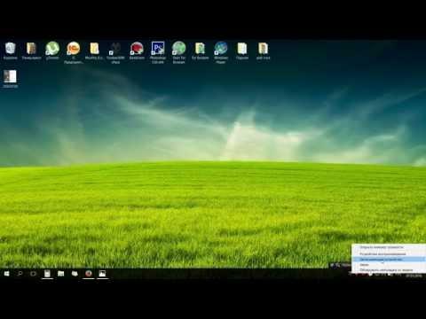Не работает микрофон на Windows 7/8/10. Решение!