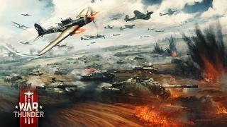 War Thunder, совместные танковые бои, режим СБ. #21