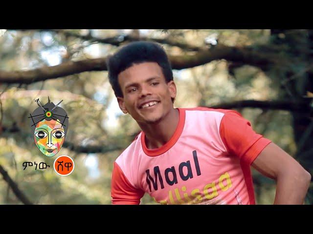 Ethiopian Music : Sheekoo Amaan (Kana Beektuu) - New Ethiopian Music 2021(Official Video)