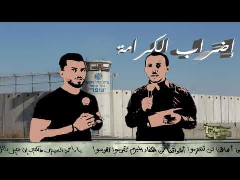 GossipTV Palestine - Prisoner Hunger Strike Solidarity Broadcast