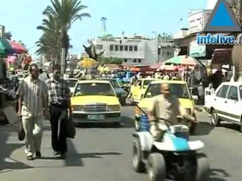 Gaza tiene su Shopping Center de lujo