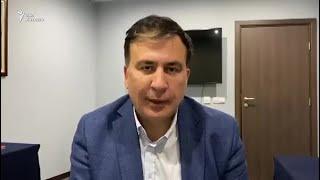 Саакашвили: «Грузинская оппозиция одержала победу»
