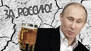 Новая подборка приколов с Путиным. Все самые смешные моменты.