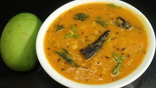 ఇల మమడకయ పపప చసత చల రచగ ఉటద  Mamidikaya Pappu Recipe In Telugu  Raw mango Dal