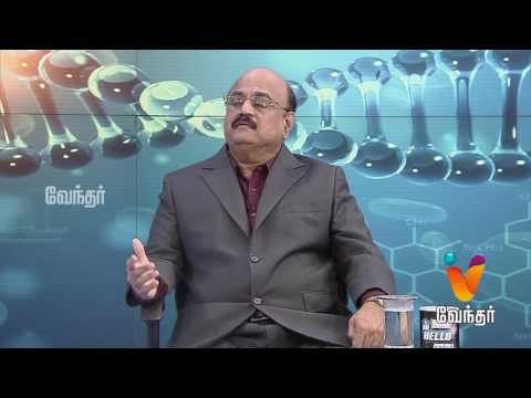 """Hello Doctor - [Epi- 374] 