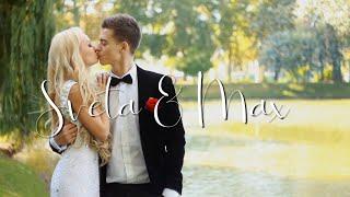 Hochzeitsvideo Sveta & Max /Ukrainische Hochzeit