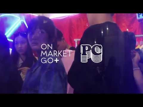 #POPSHOP 002: Public Culture
