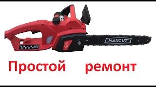 Maxcut - ремонт ланцюгової пили