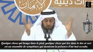 Question 8. Déduction des symptômes - Cheikh Jassimi