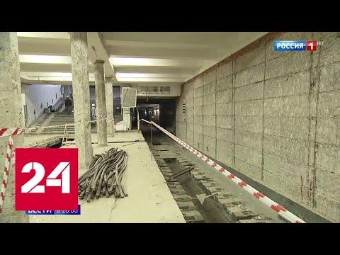 Самая короткая линия метро Москвы закрывается с 26 октября на масштабную реконструкцию - Россия 24