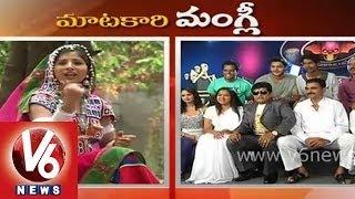 baahubali prabhas ali jabardasth dhanraj funny talk with mangli maatakari mangli