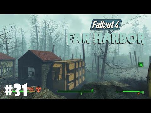 Местоположение всех пупсов Fallout 4 на карте с фото