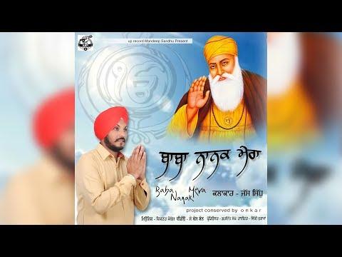 Baba Nanak Mera - Jass Sidhu - Religious Track - Gurupurab 2017 - Up Records