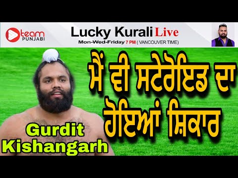 Gurdit Kishangarh interview with lucky kurali 2020