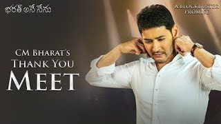 Dashing CM Bharat video clip